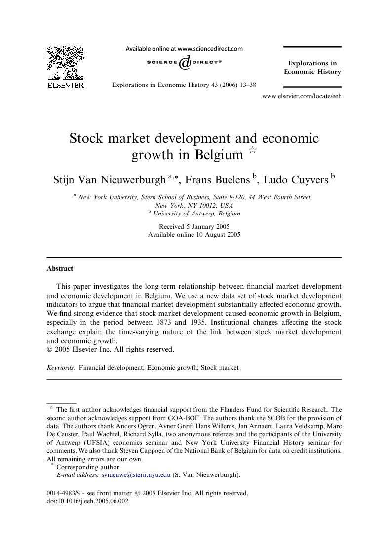 the relationship of new issue market and stock exchange