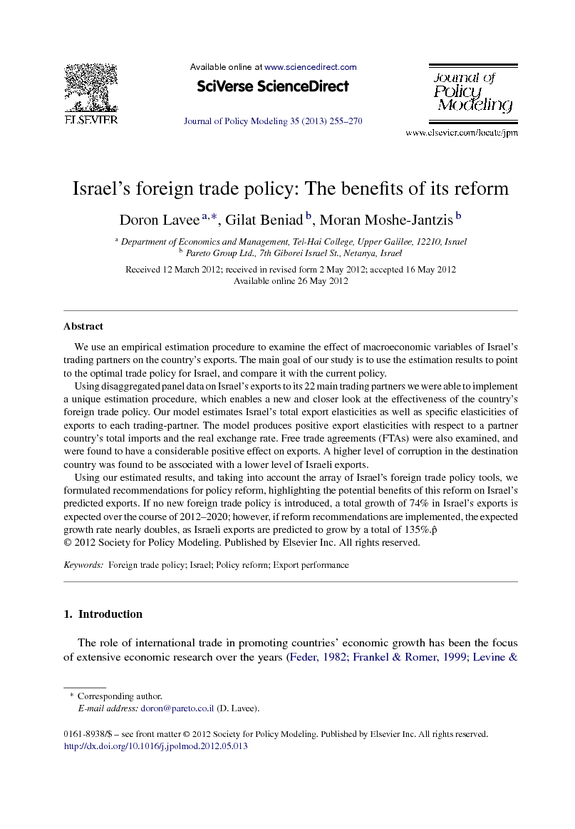 پیش نمایش مقاله Israel's foreign trade policy: The benefits of its reform