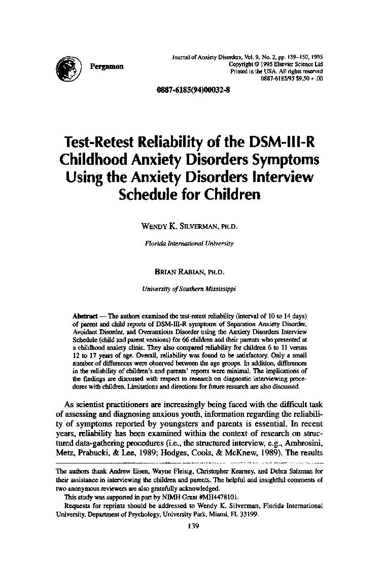 دانلود مقاله :آزمون و بازآزمون علائم اختلالات اضطرابی DSM ...