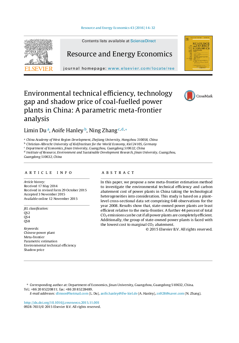 پیش نمایش مقاله  Showing translation for Environmental technical efficiency, technology gap and shadow price of coal-fuelled power plants in China: A parametric meta-frontier analysis Chinese power plant; Meta-frontier; Parametric estimation; Environmental technical effi